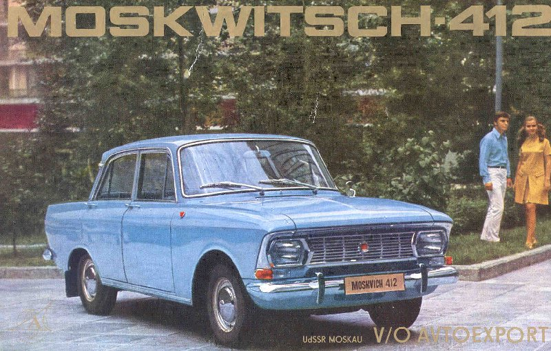 A And M Auto >> Moskwitsch 412